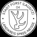 Dienstsiegel laut Anlage 5 zur Hauptsatzung der Stadt Forst (Lausitz) 20051118.png