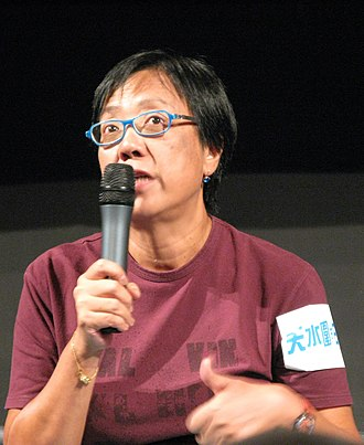 Hong Kong Film Award for Best Director - Image: Director Ann Hui @ Broadway Cinematheque (cropped)