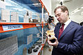 Dmitry Medvedev in Khanty-Mansiysk 28 June 2008-12.jpg