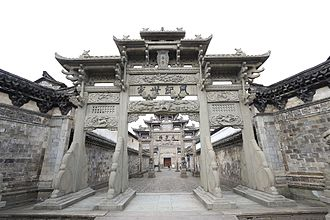 Chinese culture - Residence of the Lu Family in Dongyang, built in the Ming period.
