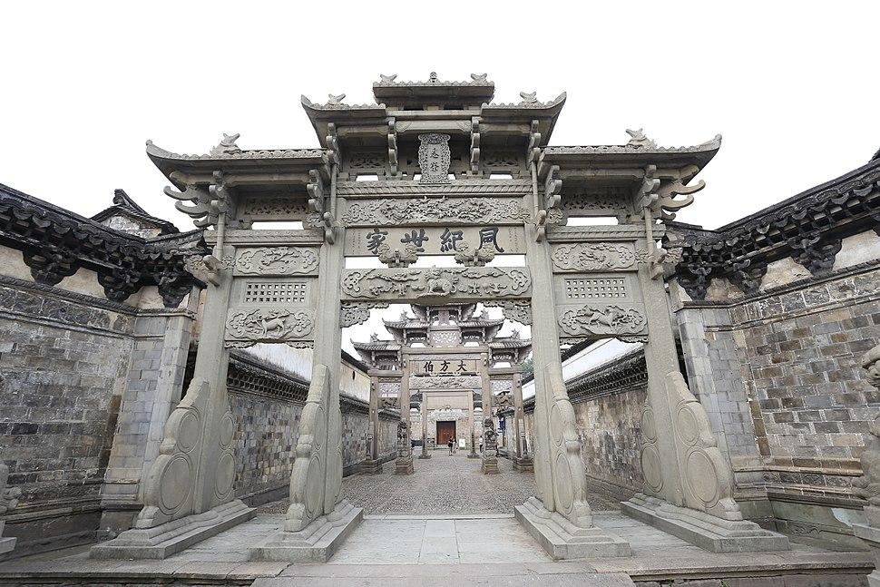 Dongyang Luzhai 2015.05.24 15-53-48