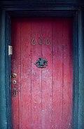 Door in New Orleans.jpg