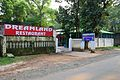 Dreamland Restaurant - Northern Facade - IIT Campus - Kharagpur - West Midnapore 2015-09-28 4517.JPG