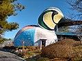 Duck Building at Geumgang Migratory Bird Observatory, South Korea.jpg