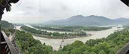 Dujiangyan Irrigation System