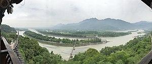 都江堰の画像 p1_4