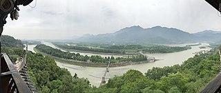 Dujiangyan irrigation system in Dujiangyan City, Sichuan, China