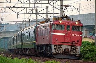 Twilight Express - Image: ED79 14 Twilight Express 20130708