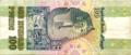 EGP 100 Pounds 1992 (Back).png