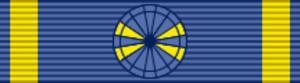 Guy Boisragon - Image: EGY Order of the Nile Officer BAR