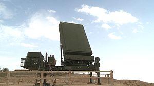 EL/M-2084 - The EL/M-2084 radar antenna