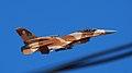 EM F-16 OOPS (2700361758).jpg