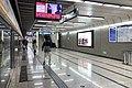 Eastbound platform of Jiaohuachang Station (20191202164845).jpg