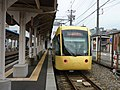 Echizen Railway L in Echizen-Takefu Station.jpg
