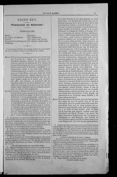 File:Edipo Rey - Lo gay saber (1878).djvu
