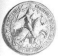 Edvard 3.jpg