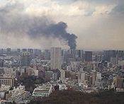 Effect of 2011 Sendai earthquake in Tokyo (cropped).jpg