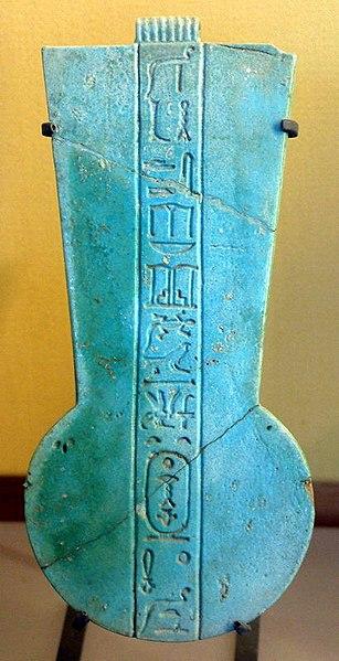 Archivo:Egypte louvre 040.jpg