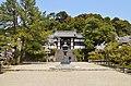 Eifukuji Kita Kofun, enkei-3.jpg