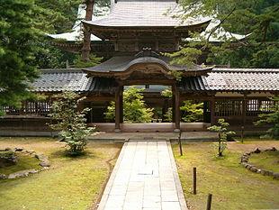 L'ingresso al tempio Eihei-ji, il tempio principale della scuola Zen S?t? fondato, da D?gen nel 1244, nei pressi di Echizen.