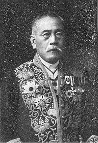 Eitaro Komatubara.jpg