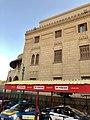 El Hussein Square Government Building, Old Cairo, al-Qāhirah, CG, EGY (47911478061).jpg
