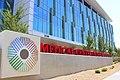 El Paso Medical Center of the Americas.jpg
