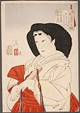 Elegant- A Lady of the Imperial Court in the Kyowa Period (1801-1803) LACMA M.84.31.303.jpg