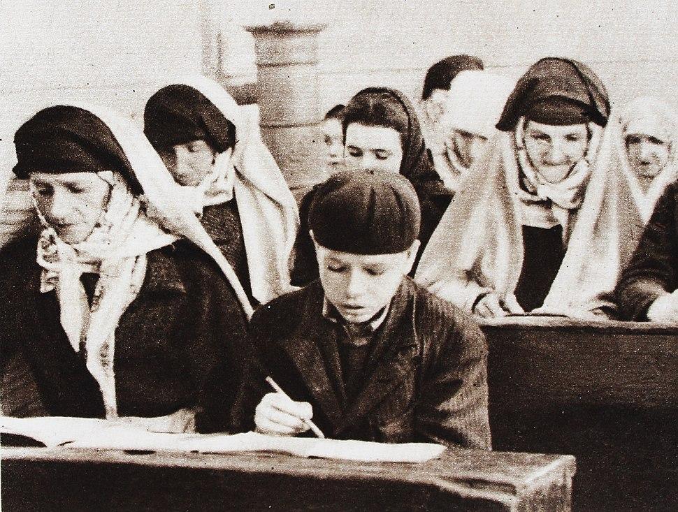 Elementary education of Bosnian women in 1948