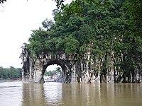 Elephant Trunk Hill.jpg