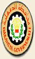 Emblem Dakahlia Governorate.jpg