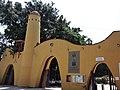 Entrada principal del Parque Ecológico Barranca de Chapultepec en Cuernavaca.jpg