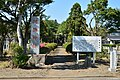 Entrance of Ami-jinja Shrine (Ami town, Ibaraki prefecture).jpg
