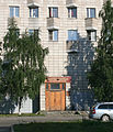 Entrance of Arkhangelsk regional museum of local lore.jpg