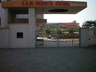 Savitaben Girdharlal Mayachand Shiroiya Senior Secondary School - Image: Entranceofsgmshiroiy a