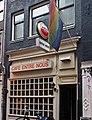 Entrenous-amsterdam-2010.jpg
