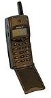 Ericsson T10s.jpg