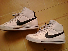 Por qué no volverse loco Reconocimiento  Nike - Wikipedia, la enciclopedia libre