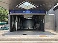 Exit B, Xinjiekou Station, Beijing Subway.jpg