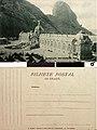 Exposição Nacional de 1908 - Palácio da Indústria.jpg