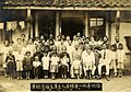 Family photo of the Huang family in Byōritsu.jpg