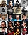 Famous Inuit Mosaic.jpg