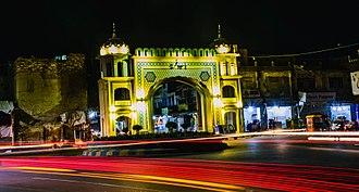 Fareed Gate - Image: Fareed Gate at night