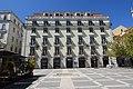 Fernando Pessoa birthplace.jpg