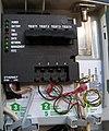 Fiber optics (FiOS) box.jpg