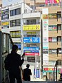 Figures and Facades - Near Nippori Train Station - Tokyo - Japan (47924061847).jpg