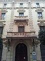 File-Museu d'Arqueologia de Reus 14.jpg