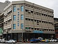 First Branch Building, Taiwan Water Corporation 20190126.jpg