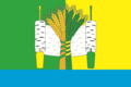 Flag of Beryozovskoe (Ramonsky rayon).png