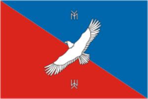 Karmaskalinsky District - Image: Flag of Karmaskaly rayon (Bashkortostan)
